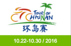 Tour of Hainan 2016 (Logo)